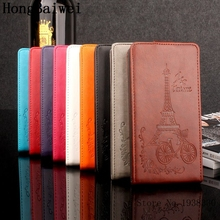 Buy HongBaiwei Embossed Eiffel Tower Wallet Case Lenovo A319 4.5 inch 319 Vertical Flip Leather Cover Card Slot for $4.34 in AliExpress store