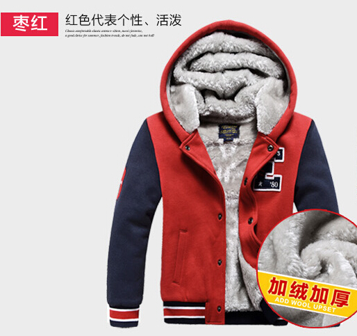 Childrens clothes the boys autumn winter outfit velvet coat cuhk with thick coat Children Hoodies Winter Sports Jacket<br>