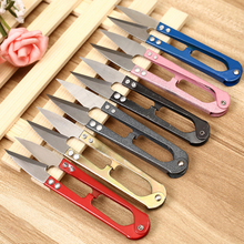 1 Pcs Safety U Shape Sewing Trimming Scissors Stainless Steel Nippers Embroidery Thrum Yarn For DIY Handiwork