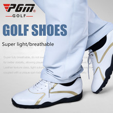 PGM authentic golf men's shoes female fixed nails outdoor sports breathable golf shoes waterproof super light