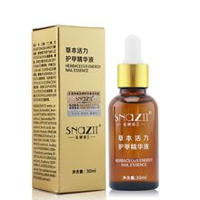 New 30ml Nail Care Gel Fungal Nail Treatment Essence Nail and Foot Whitening for Cuticle Oil Toe Nail Fungus Removal