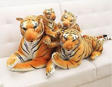 Fancytrader 55'' / 140cm Jumbo Domineering Giant Soft Plush Simulated Tiger Toy, Nice Decoration, Free Shipping FT50173(China)