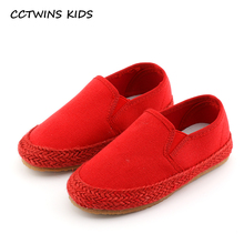 CCTWINS KIDS 2017 Children Fashion White Sport Trainer Toddler Baby Girl Slip On Sneaker Kid Boy Brand Cotton Green Shoe F1501