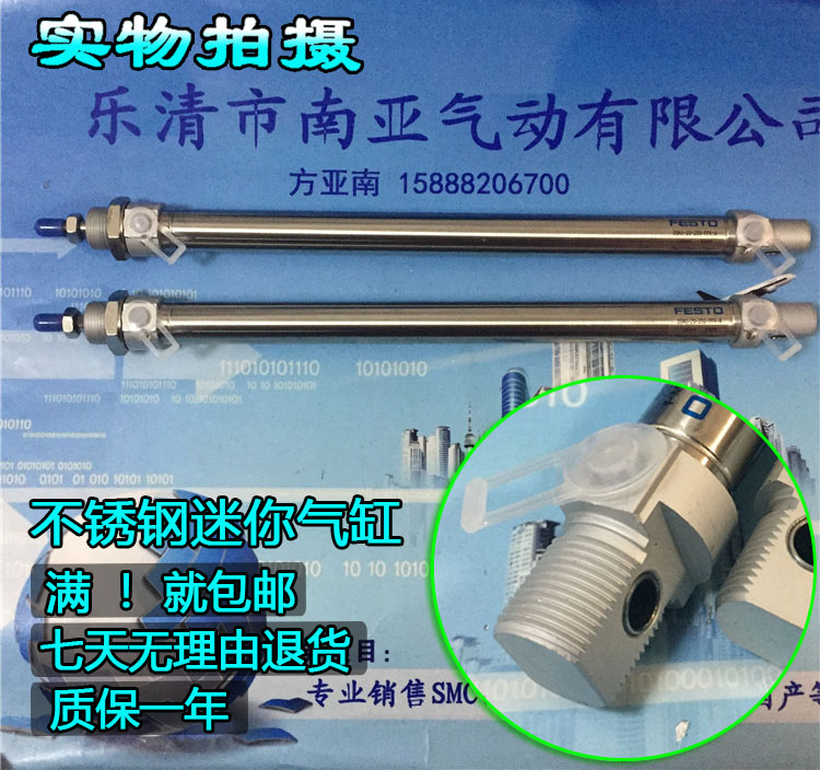 DSNU-20-200-PPV-A DSNU-20-225-PPV-A DSNU-20-250-PPV-A FESTO  round cylinders  Pneumatic components ,DSNU  series<br>