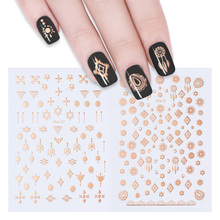 1 Sheet Dreamcatcher 3D Nail Sticker Set Metallic Rose Gold Tribal Nail Art Adhesive Transfer Sticker Manicure Design(China)