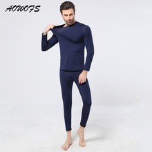 2017 New autumn winter Couple warm suit fashion comfortable slim thermal underwear big stretch cloth Can be sold separate BN-01