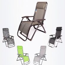 new design best quality  zero gravity chair recliners patio pool lounge for home, garden,beach use Folding bed single bed
