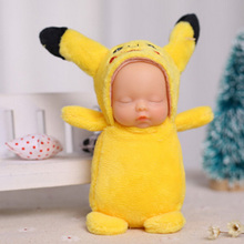 8 Kinds Option Sleeping Baby Plush toys Stuffed Animal Dolls Children Toys kids As Gift Plush Pendant Cute Baby(China)