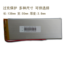 Ultra thin 3.7V polymer lithium battery For Onda seven rainbow tablet 3700mAh Ma core Li-ion Cell