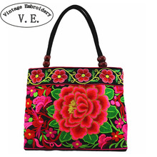 National Trend Embroidery Bags Women Double Faced Flower Embroidered One Shoulder Bag Small Tote Travel Handbag