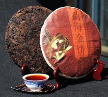 [yun nan peng pan] brand,Pu er Tea 357g ripe Black Tea puerh slimming beauty organic health puer tea,Help digest