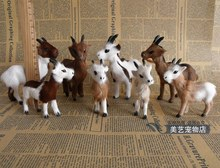 small cute simulation sheep toy lifelike prone sheep model about 12cm(China)
