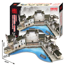 3D puzzle paper building model DIY toy game gift wild China Anhui house huizhou style residences world's great architecture set