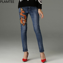 PLAMTEE Golden-dragon Embroidery Denim Pencil Pants Chinese Style Jeans Women Skinny Jean Trouser Tight Full Length Pant 2017(China)