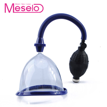 Buy Meselo Vacuum Pumps Breast Enhancer Vagina Nipple Sucker Breast Enlargement Pump Clitoris Stimulator Adult Sex Toys Woman