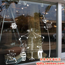 Hot selling Coffee Shop Window Stickers Girl And Boy Coffee Table Vinly Wall Decal Home Decoration Removeable wall covering(China)