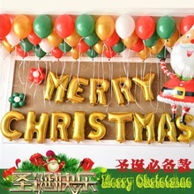 14 leters/set 16inch Bright Letter MERRY CHRISTMAS Foil Helium Balloons 5 colors for choice for Christmas Party Decoration