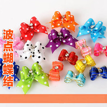 Cute lovely dogs cat fashion bowknot headdress doggy grooming puppy Rubber band hair clip pets accessories dog cat apparel 10pcs(China)