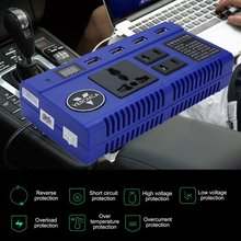 HOT Car Styling Power Pure Sine Inverter Converter 4 Port USB Charger Smart Power Strip Inverter with LED Display Drop shipping(China)