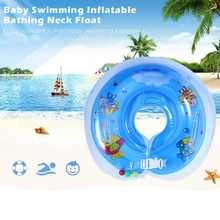 Gumay Inflatable Baby Kids Infant Swimming Ring Neck Float Ring Circle Safety Swim Ring Beach Bathing Circle Protector Newest(China)