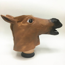 Animal Horse Head Full Face Latex Party Mask Halloween Dance Party Costume Horse Masks Theater Toys Fancy Dress Festival Gifts(China)