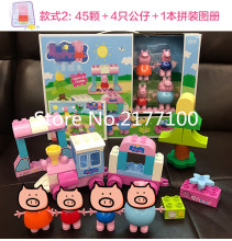 2212 45pcs pink pig toys Series the train building blocks Big Particle Family Toy Baby Birthday Gift Compatible Duploe