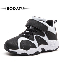 BODATU Top Brand Breathable Children Shoes Boys Shoes Kid Leather Sneakers Sport Shoes Casual Sneakers DS1631/AS3213