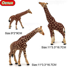 Oenux Simulation African Wild Animals Giraffe Model Toy Giraffe Drinking Water Eat Leaves Posture Action Figure Toy For Kid Gift