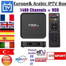 Best hot 1 Year Europe French Arabic ITALY IPTV BOX Quad Core S905x T95M Android 6.0 4K TV Box T95M 1600 Live TV  SFR SPORT WIFI