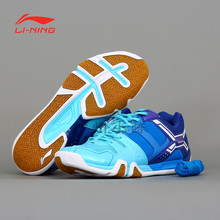 Special Offer Lining Badminton Shoes AYTL015/018 Mens and Women Athletic Sports Li Ning Shoe Skidproof Li-ning Sneakers
