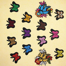 Fabric Embroidered Bird Butterfly Patch Cap Clothes Stickers Bag Sew Iron Applique DIY Apparel Sewing Clothing Accessories BU96