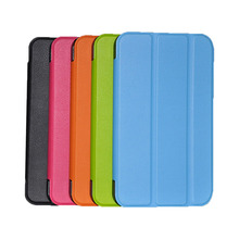 Fashion Three Folds PU Leather Folding Folio Case for HP Stream 7 for 7'' Tablet PC Cover Case(China)