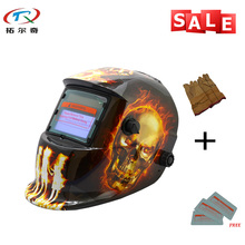 Free Shipping Adjustable Replaceable Battery Safety Helmets Electronic Custom Auto Darkening Welding Helmet TRQ-HD14-2233FF-YG
