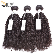 Doozy Afro Kinky Curly 4B 4C Human Hair Bundles Double Weft Hair Extensions Natural Color Brazilian Remy Hair Weaving