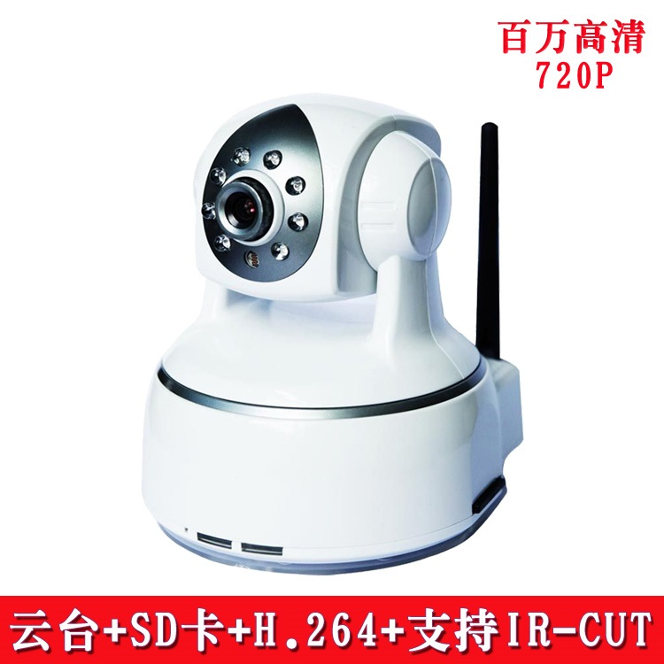 Network camera support iPhone Apple mobile phone Android mobile phone camera monitoring<br><br>Aliexpress