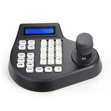 Speed Dome PTZ Control Keyboard CCTV Keyboard Controller LCD Display for PTZ camera 2D or 3D Joystick Control(China)