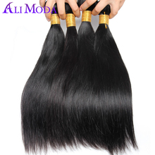 Ali Moda Malaysian Straight Hair Extensions 100% Human Hair Weave Bundles 1pc/lot Natural Color Non-Remy Hair Free Shipping