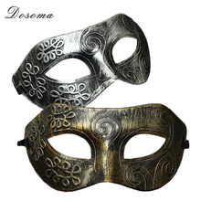 5pcs/lot Retro Gentleman Face Mask Costume Party Halloween Mask Burnished Antique Venetian Mardi Gras Masquerade Ball Masque