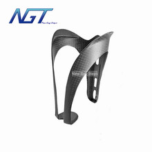 Full Carbon Fiber Bicycle Water Bottle Holder Cage MTB Road Bike Bottle Holder Cycling Mountain Fixed Gear Bicycle Accessories(China)