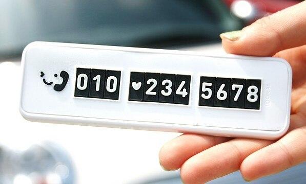 Car-Phone-Number-Board-Safe-Parking-Temp
