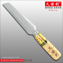 Free Shipping Straight Mouth Stainless Steel Pineapple Knife Cabbage Small Machete Fruit Peeling Knife PortableParing Knives