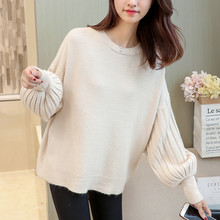 2017 autumn and winter new pure color hubble sweaters Cotton long sleeves pink knitted sweater(China)