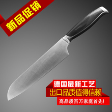 11-11 Special Offer SKJ Quality Goods Kitchen Slicing Chef Knive Multi-purpose Household Fruit Vegetable Cutting Sushi Knife