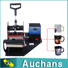 Sublimation Mug Cup Heat Press Heat Transfer Machine, DIY Mug Cup Machine