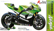 RealTS Tamiya 1/12 Kawasaki Ninja ZX-RR plastic motorcycle model kit new 14109(China)