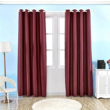 130 * 215cm Solid Pink Wine Red Beige Curtain Shading Polyester Cloth Curtain Screen Partition Wedding Decoration(China)