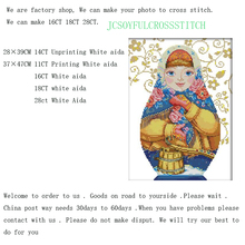 1th 16CT 18 28  11 14CT Beautiful Russian Doll (6) Counted   Cross Stitch Sets Chinese Cross-stitch Kits Embroidery Needlework