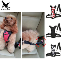 [TAILUP]Auto Dog Car Harness Safety Belt for Small Large Dogs Car Seat Belt Strap Pet Vest Chihuahua Dog Harness Leads py0005(China)