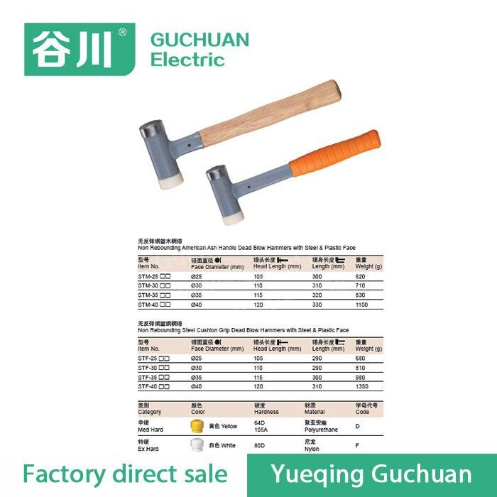 Hot sale STF-35 Gangsu no rebound hammer with steel handle Claw hammer Nail hammer<br><br>Aliexpress