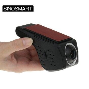 SINOSMAR 96655 Universel Wifi DVR pour Toyota/Audi/BMW/Benz/Ford Lentille Réglable Contrôle par App noir Double Caméra En Option
